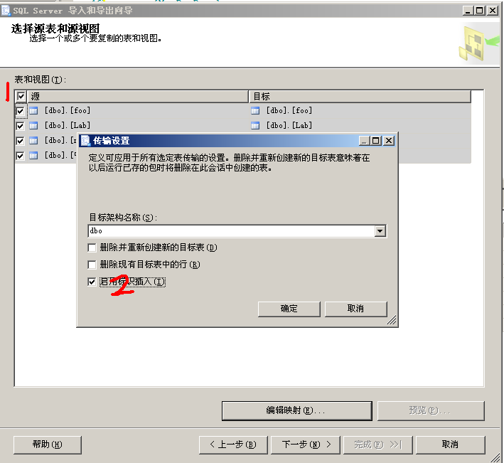 mssql_export_as_script_mapping