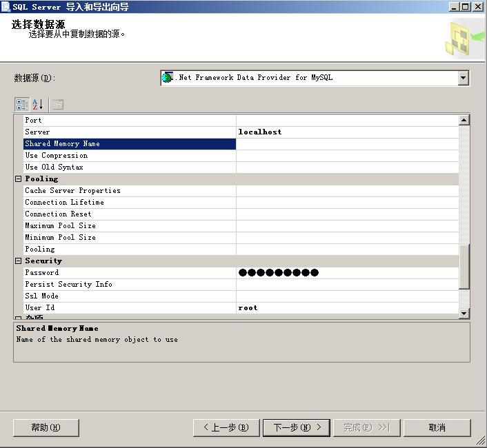 mysql_import_into_mssql_via_nf