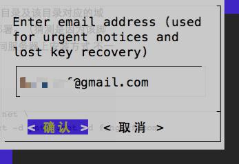 letsencrypt_req_email